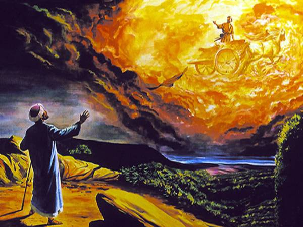 Moses & Chariot of Fire