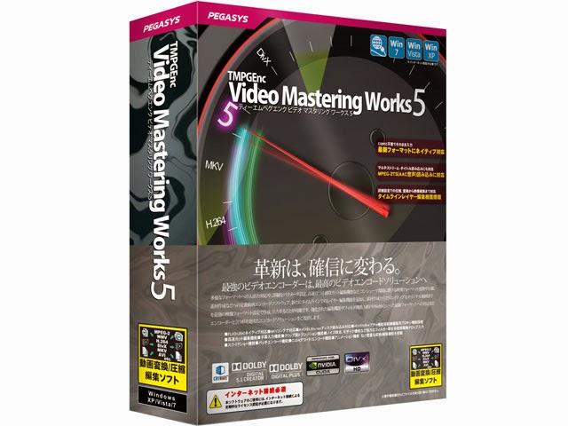 tmpgenc video mastering works 6 keygen for mac
