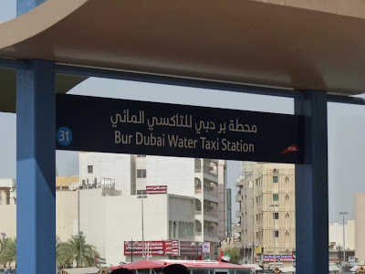Bur Dubai Water Taxi Station