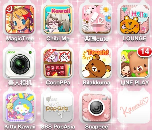 Kittykawaii Kawaii Apps