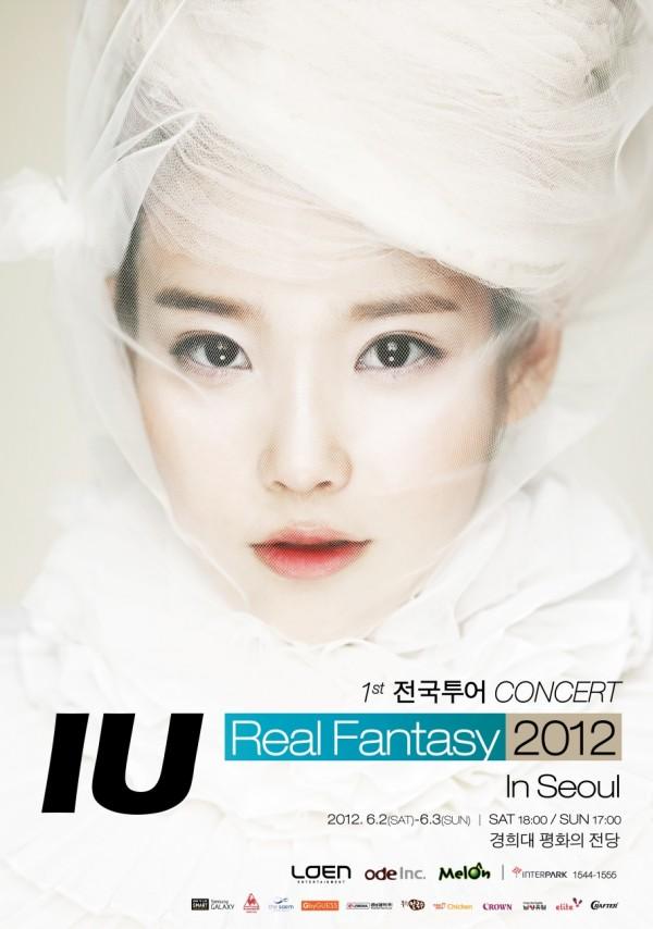 IU Real Fantasy 2012