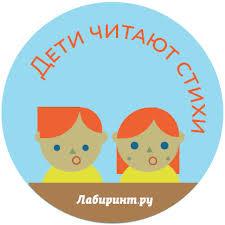 Всероссийский конкурс поэтической декламации.