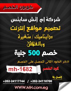 عمل موقع مجاني, انشاء موقع مجاني عربي, تصميم موقع, موقع تصميم,تصميم موقع بالفوتوشوب, مواقع تصميم المواقع, عمل موقع, web design, web site design,