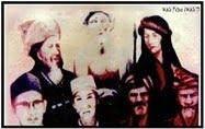 Wali Tujuh dari Tanah Bugis