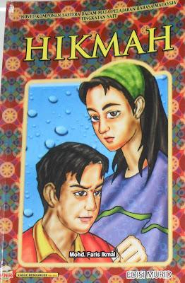 Novel Hikmah