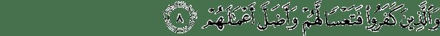 Surat Muhammad ayat 8