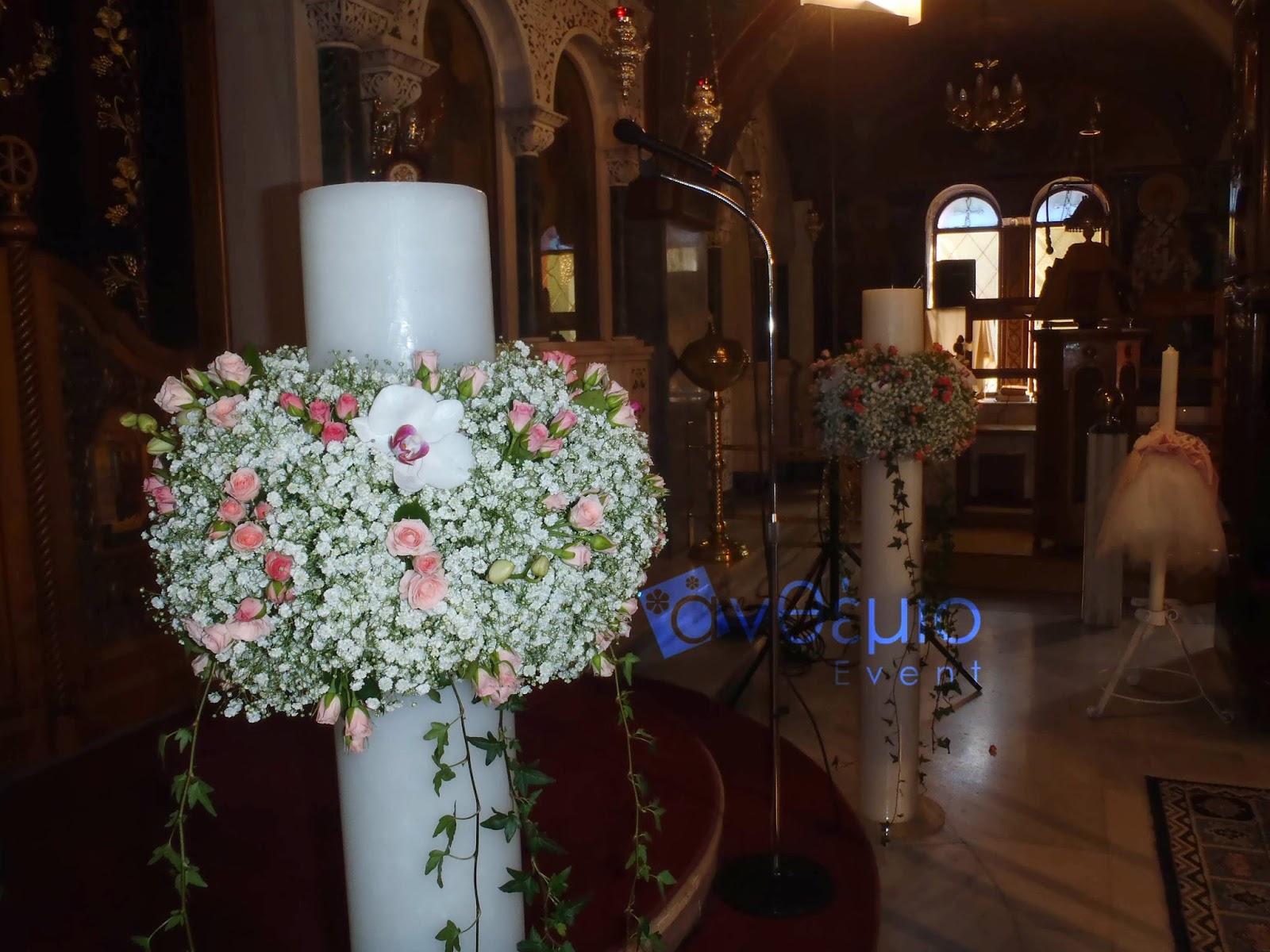λαμπάδα γάμου ανθέμιο events