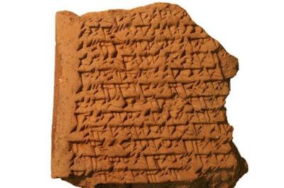 Αστρονομική γεωμετρία είχαν αναπτύξει οι Βαβυλώνιοι
