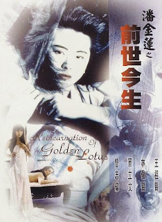 The Reincarnation Of Golden Lotus 1989