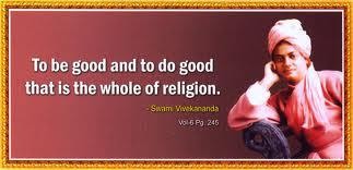 national youth day 2013 swamy vivekananda quotes