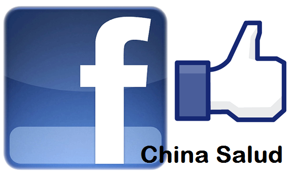 Seguinos en nuestra Página de Facebook