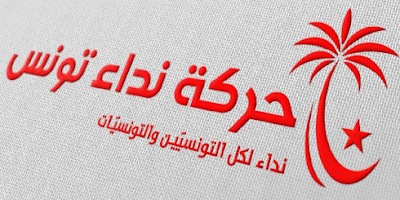 Nidaa Tounes demande au gouvernement plus de transparence