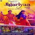 Jigariyaa Hindi Movie Review