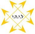 חברה בלשכת היועצים העסקיים בישראל