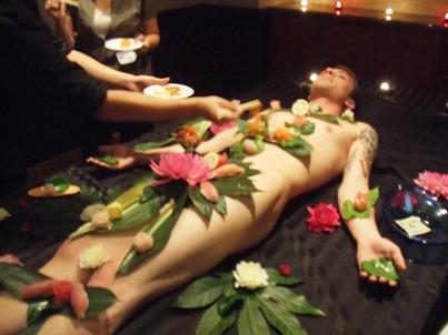 sushi skien masage sex