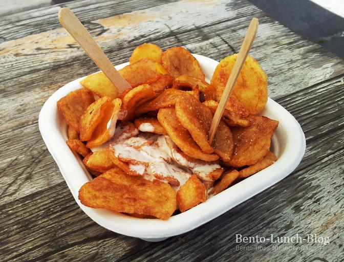 Bento Lunch Blog Mamo Falafel Vegetarian Delights Berlin