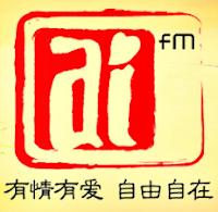 setcast|爱FM Online