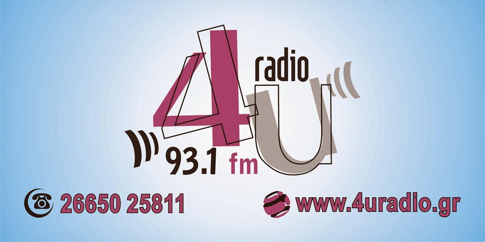 4u radio 93,1 fm