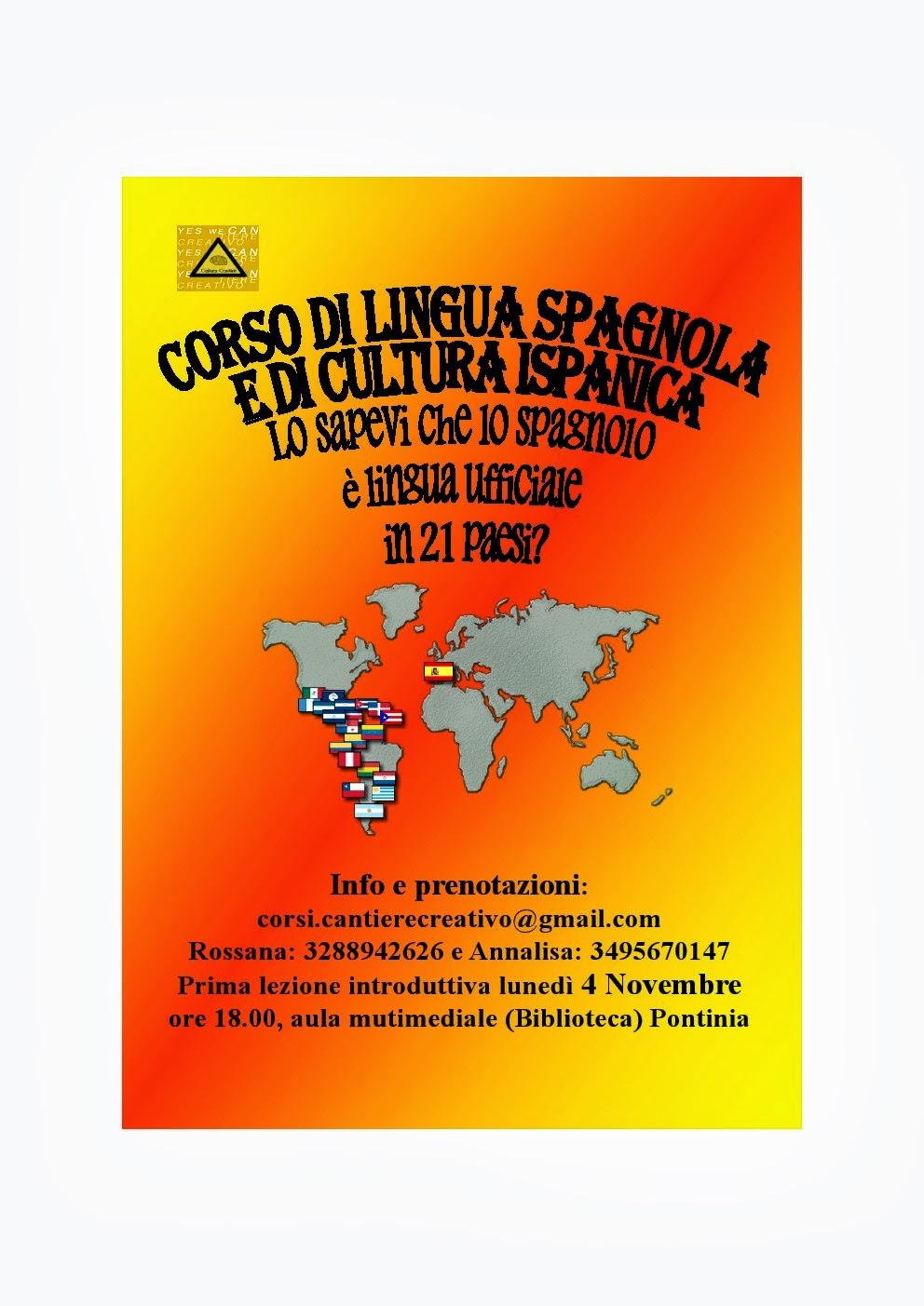 Dal 4 Novembre Corso Base di Lingua Spagnola e cultura Ispanica