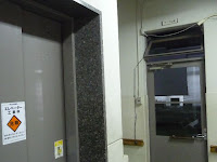福祉会館2階にあるパソコン室だが、名残かワープロ室なっている!