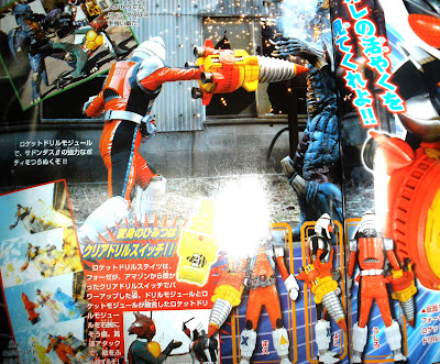 Kamen Rider Fourze Rocket-Drill States Revealed