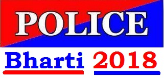 Police Bharti 2018 | Maharashtra, UP Police Bharti 2018 | Application forms, Dates