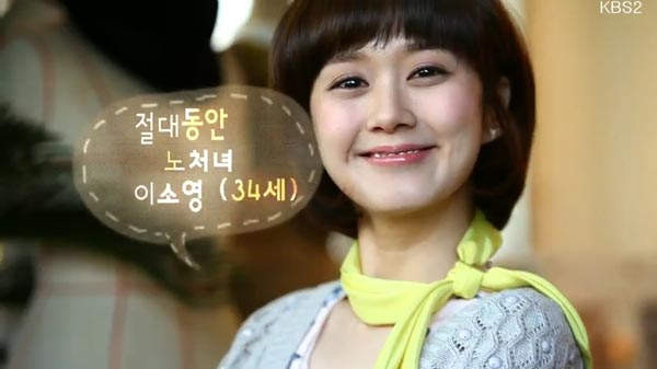 Foto Pemain Baby Faced Beauty Jang Nara