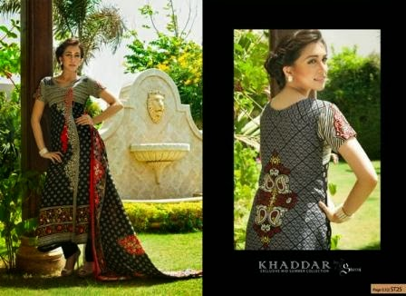 Shariq-Textile-Mid-Summer-Collection