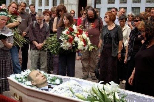 """Путин в гробу. Арт-акция группы """"Война"""""""