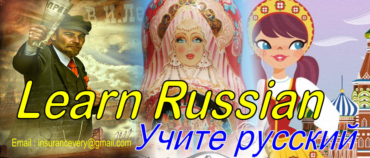Easy way to Learn Russian