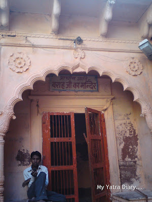 Adi Varah Temple in Mathura