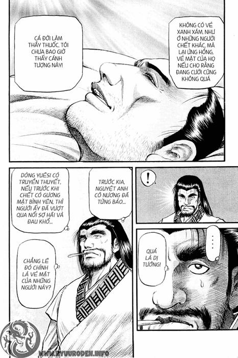 Chú Bé Rồng - Ryuuroden chap 57 - Trang 26