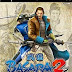 download game sengoku basara 2 heroes PS2