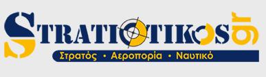 stratiotikosgr