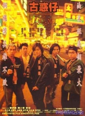 Ngũ Hổ Tái Xuất Giang Hồ - Người Trong Giang Hồ 1 - Young And Dangerous 1 (1996)