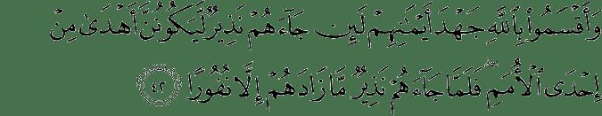 Surat Al-Fathir Ayat 42