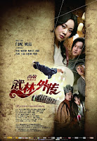 Download My Own Swordsman (2011) BDRip | 720p