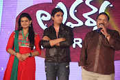 Telugu movie Lovers audio release-thumbnail-19
