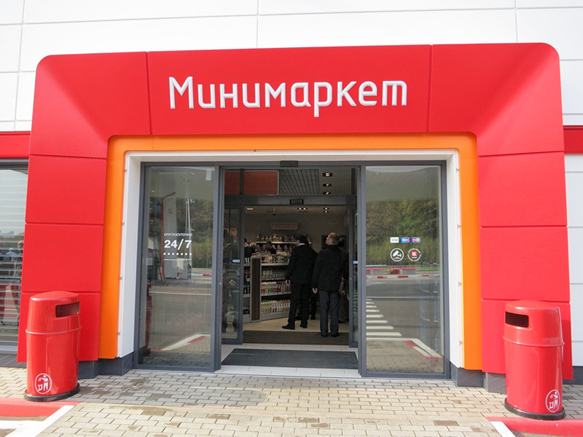 The New Vnukovo Moscow C Store Appeals To New Customers With Rest Room  Services And An Expanded Food And Drink Offer. The Strong Red And Silver  Exterior ...