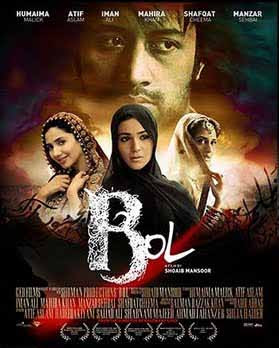 Free Download Movie Bol (2011)
