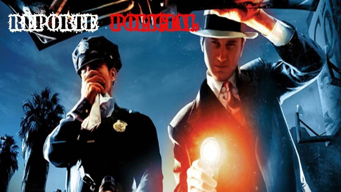 Reporte Policial.com
