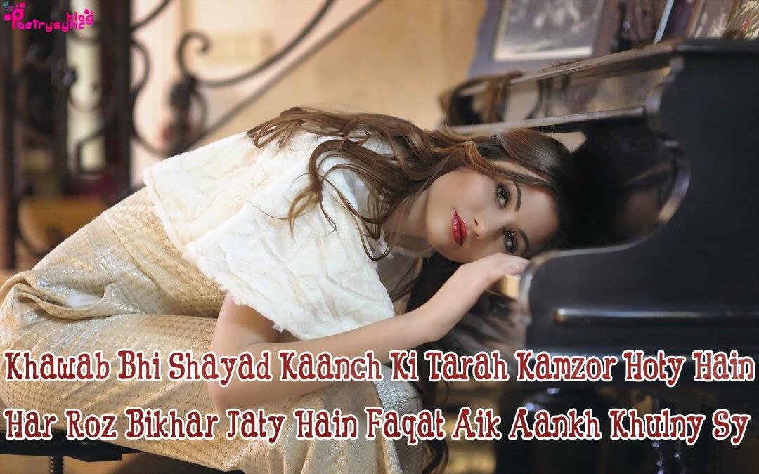 Sad Mood Girl Images with Love Sad Hindi Shayari for Her