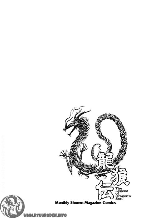 Chú Bé Rồng - Ryuuroden chap 92 - Trang 49