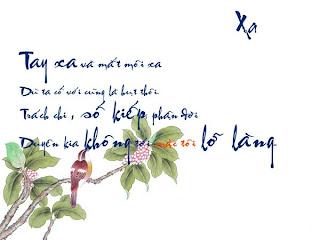 Chữ thư pháp về tình yêu hay & buồn