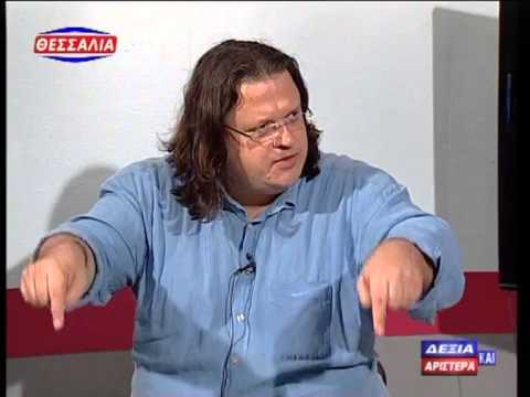 -Gamikoulas=οί γάμοι της Κούλας