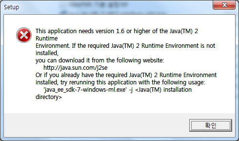 Downloadplease tell us your opinion, your feelings, interesting features or drawbacks of download java