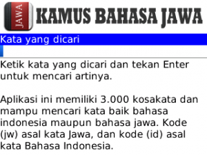 Kamus Bahasa Jawa