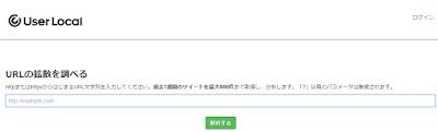 http://rt.nakanohito.jp/