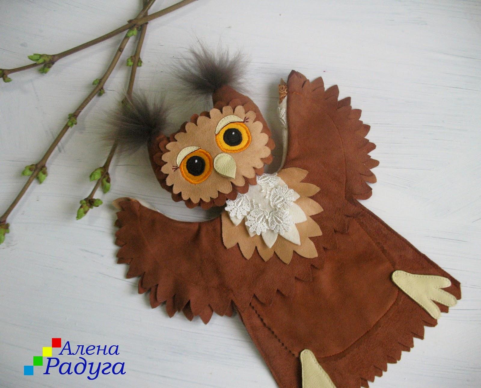 Сова крылья выкройка