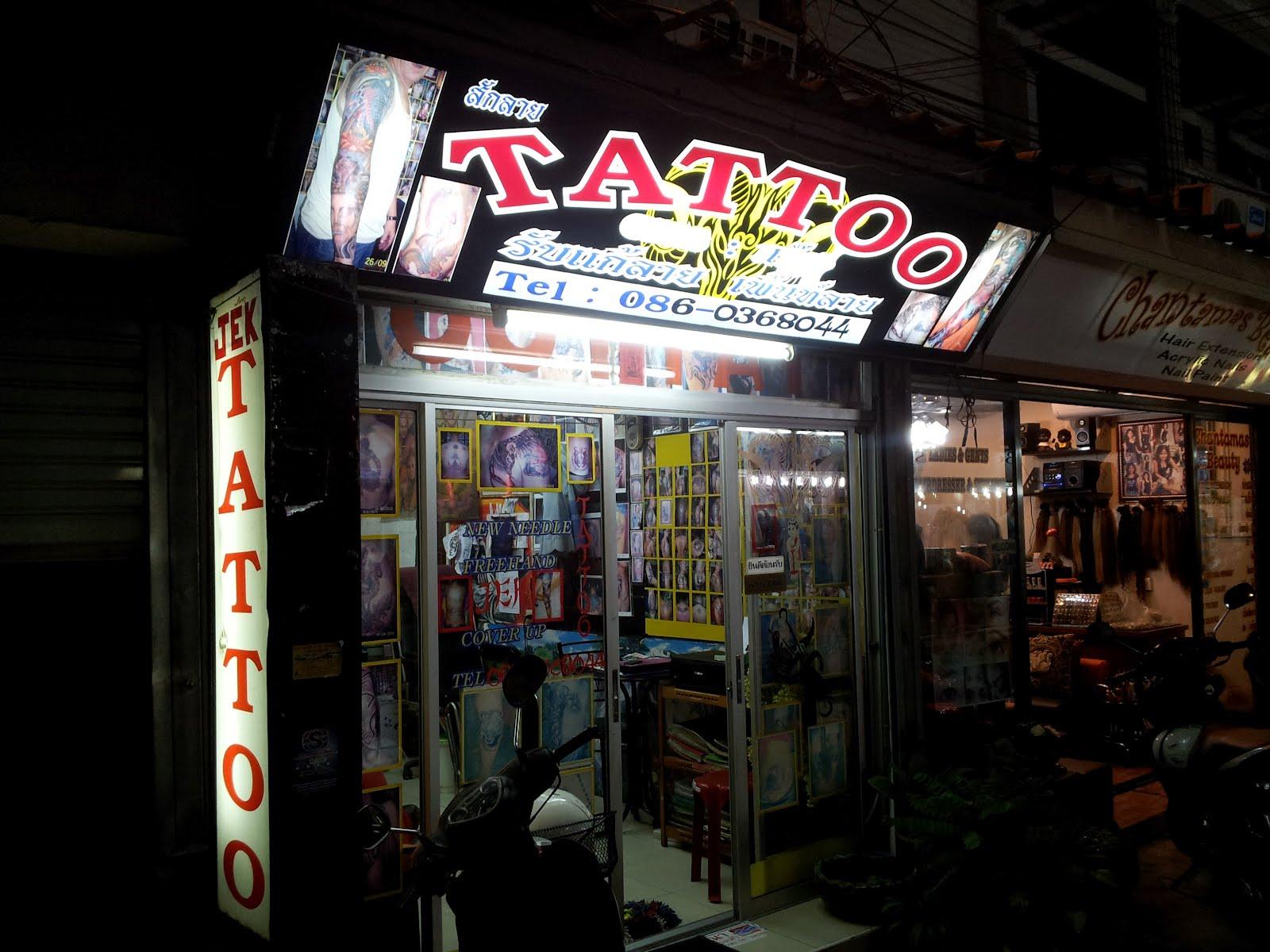 Как сделать временную татуировку в YouTube - как делают временное тату